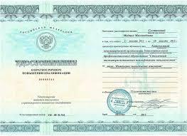 Постановка земельного участка на государственный кадастровый учет Отзывы о нас