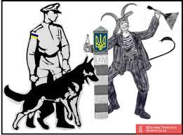 За використання символіки українських націоналістів у Білорусі введено кримінальну відповідальність - Цензор.НЕТ 9731