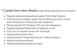 modern day heroes essay modern day hero essay by chris the lau anti essays