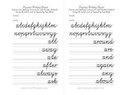 Handwriting Worksheets Maker Handwriting Worksheets Maker Ab Manuscript Five Words Landscape