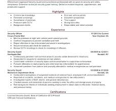 Sample Security Guard Resume Sample Security Officer Resume Enchanting Security Officer Resume