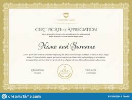 gift certificate for business certificate template diploma of modern design or gift certificate