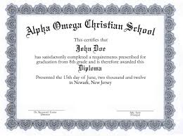 diploma word template lovely diploma template word template design