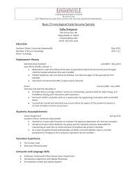 Good Resume Words Good Words For Resume Great Words To Use In A Resume Verbs In