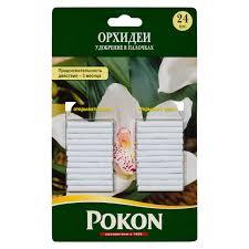 <b>Удобрение</b> Pokon <b>для орхидей</b> в <b>палочках</b> 24 шт купить по цене ...