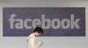 facebook office usa. Superb Facebook Office In Usa Images Ap Photo Jeff Chiu Corporate