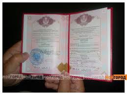 Новости Атырау Красный диплом и степень бакалавра получил  Новости Атырау Красный диплом и степень бакалавра получил 78 летний выпускник вуза в Атырау