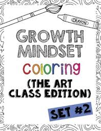 Growth Mindset Coloring Pages Set 2 The Art Class Edition By Art
