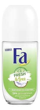 <b>Шариковый дезодорант</b> Лайм и кокос Fresh & Free 50мл