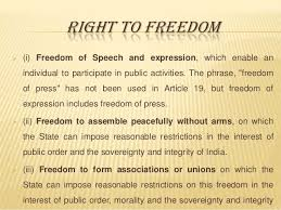 fundamental rights of n constitution  sovereignty and integrity 9