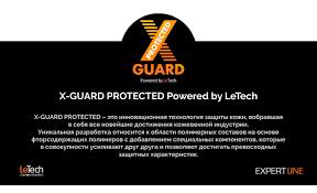 <b>Защитный крем для</b> изделий из кожи - купить по выгодной цене в ...