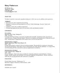 Example Of Skills Section On Resume Resume Computer Skills Section Wikirian Com