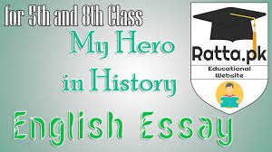 my hero in history english essay for th and th class pk my hero in history english essay for 5th and 8th class