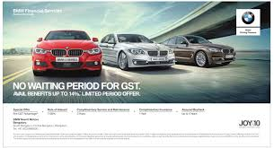 BMW 3 Series bmw 3 series advert : Bmw Financial Services Ad - Advert Gallery