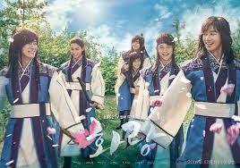 SINOPSIS HWARANG THE BEGINNING  Drama Korea Hwarang  The Beginning rilis  pada tanggal 31 Desember 2016 bergenre Fantasy Historical Dan berjumlah  20