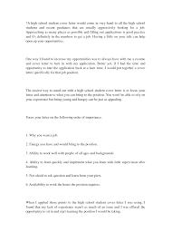 Resume Template High School Student Cover Letter Sample Resume