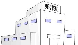 「病院 イラスト フリー」の画像検索結果