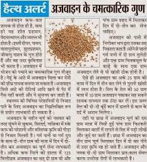 health tips in hindi age healthy tips for summer season