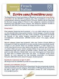 emory university department of french italian about the  emory university department of french italian about the department