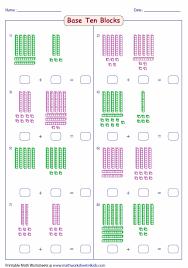 2 Digit Addition WorksheetsBase Ten Block Addition
