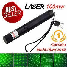 เลเซอร์เขียว Green Laser 100 Mw ปากกาเลเซอร์ เลเซอร์แรงสูง เลเซอร์พ้อยเตอร์  (จัดส่งฟรี) มีบริการเก็บเงินปลายทาง อลูมิเนียมอัลลอยด์แบบชาร์จเลเซอร์ปากกา เลเซอร์