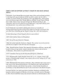 the essay on sir syed ahmad khan 3