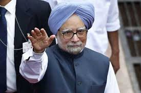 Beautiful Manmohan Singh Resume Wiki Ideas - Simple resume Office .