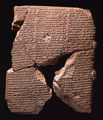 the epic of gilgamesh my big thoughts