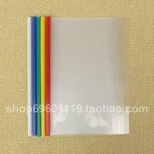 Resume Folder Classy Multi Colored Q28 Pumping Rod Folder 28c Thickening A28 Rod Clip