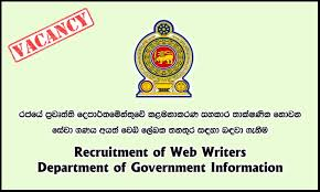 web writer vacancies department of government information  web writer vacancies department of government information 2016