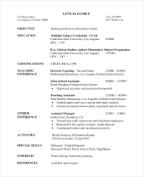 Gallery Of First Year Elementary Teacher Resume