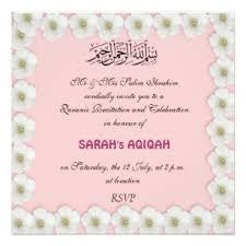 Muslim Baby Invitations Stationery Zazzle