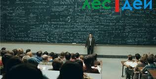 Помощь студенту Закон об образовании Лес Идей Заказать Контрольные курсовые рефераты дипломные работы