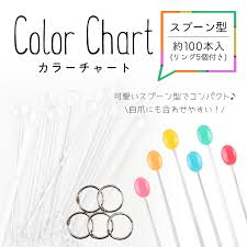Nail Type Chart Home Delivery Color Chart Spoon Type Color Gel Gel Nail Nail Color Chart Self Nail Affordable Price Nail Art Nail Article Colorings Color Chart