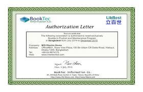 Certificate Interlink Technologies Ltd