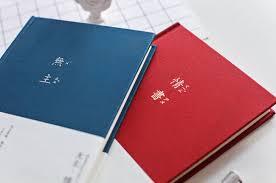 cloth bound books clothbound classics cloth cover books
