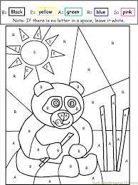 Coloring Pages Kids Coloring 04 Coloring Page Free Printable Kid
