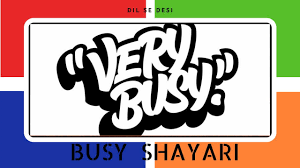 Top 50+ Best Busy Shayari, Quotes or Status in Hindi | व्यस्त शायरी
