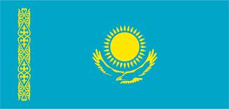 Государственный Флаг Республики Казахстан Официальный сайт  Термин флаг происходит от нидерландского слова vlag Флаг это прикрепленное к древку или шнуру полотнище установленных размеров и цветов