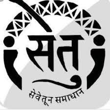 See more of aaple sarkar seva kendra , pandharabodi, gondia on facebook. Aaple Sarkar Seva Kendra Setu Home Facebook