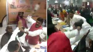 Bjp Mp Beats Bjp Mla With A Shoe Video Goes Viral