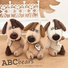 Купить <b>10 см</b>. счастья ))) - коричневый, собака, щенок, пес ...