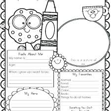 All About Me Worksheets Pdf Free All About Me Printable Socialmetric Info