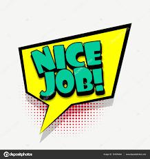 Good Job Template Comic Book Text Bubble Template Nice Job Stock Vector