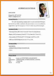 How To Apply London Business School Resume Form Online Essays