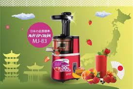 Máy ép chậm Mutosi MJ-83 - Máy ép trái cây rau củ hoa quả - Giữ nguyên  dưỡng chất tăng 30% lượng nước êm ái không ồn - Hàng chính hãng