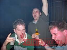 Реферат на тему проблема алкоголизм Избавление от алкоголизма Лечение народная медицина от алкоголизма Реферат на тему проблема