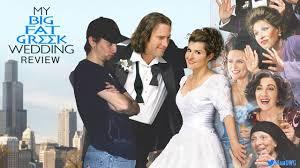 my big fat greek wedding essay my big fat greek wedding essays