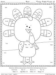 turkey math coloring pages free turkey math coloring sheet freebie thanksgiving seasonal math free color by