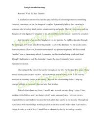 College Application Essay College Application Essay Format World Of Example 2